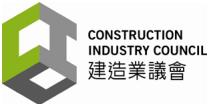 建造業議會標誌